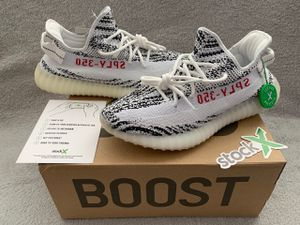 "Adidas Yeezy Boost 350 V2 ""Zebra"" - Brand New - Never Used Men's Shoes - Size 10 / 10.5 / 12 for Sale in Chicago, IL"