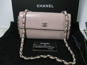 Chanel Light Pink Caviar Leather CC Long Flap Bag Wallet for Sale in Johnsburg, IL