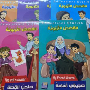 Set of 6 Arabic educational stories for kids, in Arabic and English language for Sale in Naperville, IL
