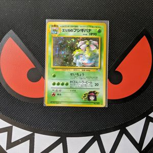 Pokemon - Ericka's Venusaur 003 - Gym Challenge (Japanese) - LP for Sale in Los Angeles, CA