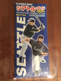 Mariners 2001 Seattle Tour Guide Japanese Ichiro for Sale in Issaquah,  WA