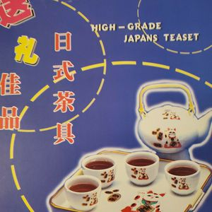 Teaset for Sale in Dallas, TX