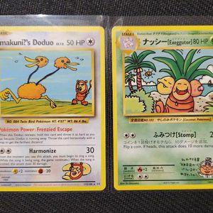 Secret Rare Pokemon Cards for Sale in University Place, WA