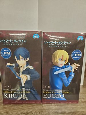 Japanese anime sao Sword Art Online: Alicization Eugeo and kirito Limited Premium Figure toy 8.3 inches each for Sale in Rosemead, CA