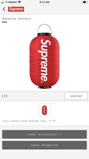 Supreme Hanging Lantern for Sale in Oxnard, CA