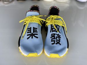 Adidas X NMD Hu US 7~7.5 for Sale in Irvine, CA