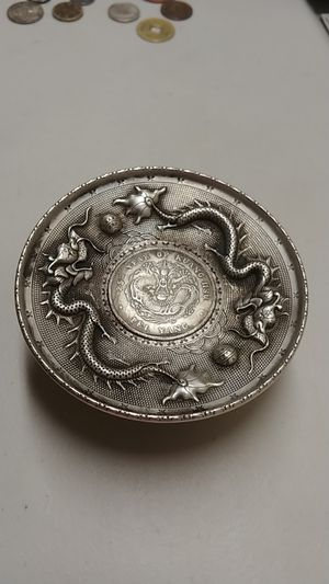 "1880-1900* Rare Handmade Tibet (90% Silver) Antique Guangxu period in Ancient China ""Two Dragons"" Pattern plate* D: 120 MM*W: 98 GR.* for Sale in Brooklyn, NY"