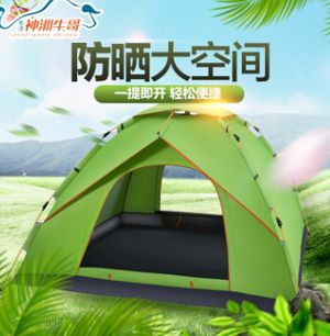 Hydraulic Self Pop Up Double Layer Camping Tent 3-4 Person Waterproof Automatic for Sale in Irvine, CA
