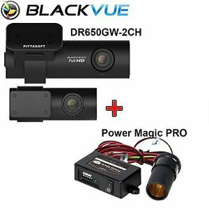 Premium Dashcams (Front and Rear) for Sale in Scarsdale, NY