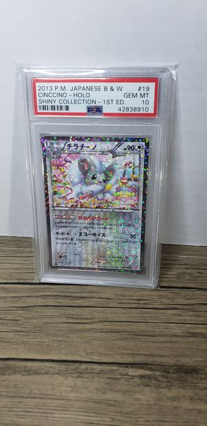 Cinccino Holo Japanese promo shiny collection PSA 10 GEM MINT POKEMON CARD for Sale in Bakersfield, CA