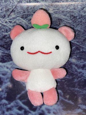 """Rare San-x Japan Momo Panda 5"""" for Sale in Lakewood, CA"""