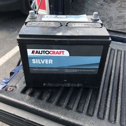 Auto craft Silver for Sale in Immokalee,  FL