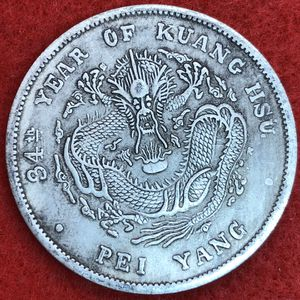 Large Chinese Tibetan silver coin With dragon first $10 offer automatically accepted. Pei Yang for Sale in Portland, OR