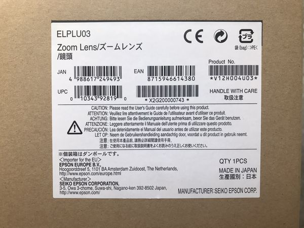 NEW Epson Short Throw #1 Zoom Lens (ELPLU03) FACTORY SEALED