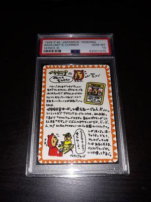 Pokemon Imakuni's Corner Japanese Vending Machine Series 3 PSA10 GEM Mint for Sale in Queens, NY
