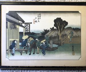 Japanese block print for Sale in Washington, DC