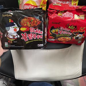 Rare Japanese/Chinese Snacks And Treats! for Sale in Smithtown, NY