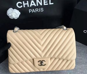 Chanel lambskin beige bag for Sale in The Bronx, NY