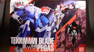 Tekkaman blade and pegas (WANTED))))))))))) for Sale in Hayward, CA