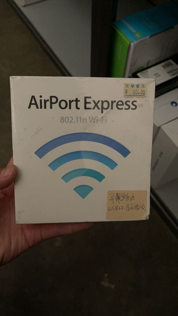 Apple Airport Express 1st Generation WiFi Router