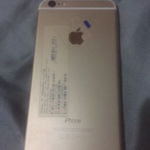iPhone 6 Plus for Sale in Charleston, SC