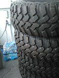 4 new tires 235-75R15 104/101Q for Sale in US
