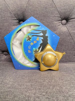 Sailor Moon Locket Cosplay for Sale in Las Vegas, NV
