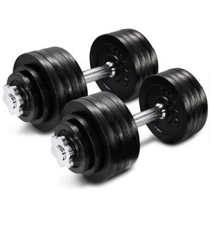 Yes4all adjustable dumbbell set 105lb total for Sale in Chantilly, VA