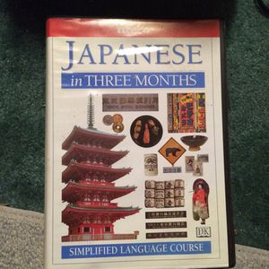 Learn Japanese tapes for Sale in Oak Park, MI