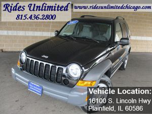 2007 Jeep Liberty for Sale in Plainfield, IL