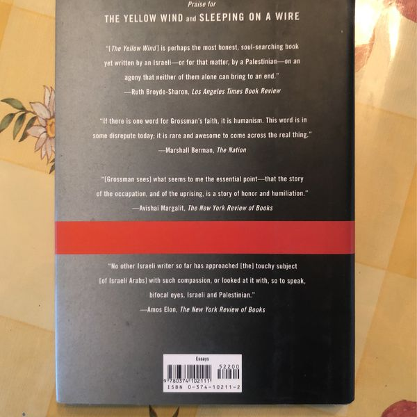 Death As A Way Of life By David Grossman Jewish /Israel Book - BOGO Of Equal Or Lesser Value