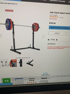 Like new squat rack price FIRM for Sale in Berkeley, CA