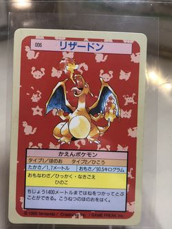 Topsun Charizard PSA Ready for Sale in Bronx, NY