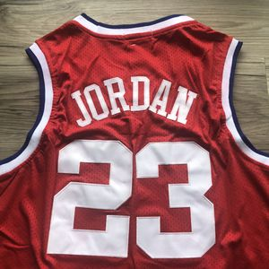 NEW! 🔥 Michael Jordan #23 NBA All Star Nike Jersey + Size Large or XL + SHIPS TODAY! 📦💨 for Sale in Chicago, IL