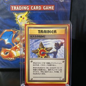 Pokemon Cards Lot for Sale in Palm Harbor, FL