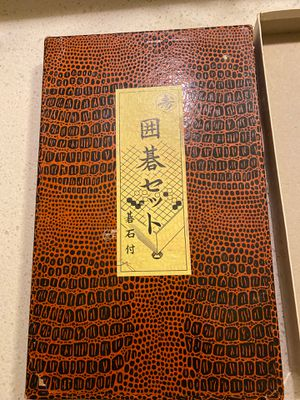 """Authentic Vintage japan game """"Go"""" with black and white stones for Sale in Renton, WA"""