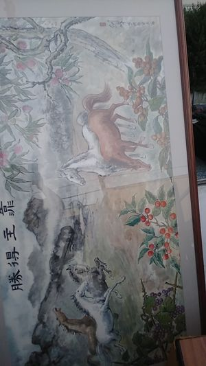 Chinese art painting for Sale in Los Angeles, CA