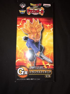 Dragon ball z wcf future trunks for Sale in San Antonio, TX