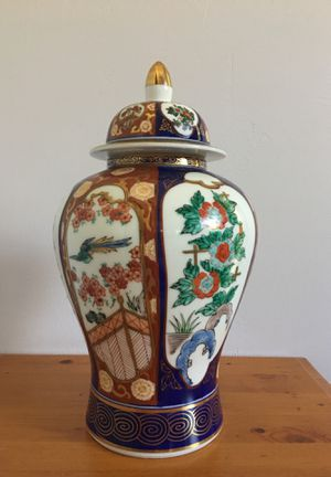 Vintage hand-painted Gold Imari ginger jar for Sale in Phoenix, AZ