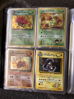 Mint. Japanese Vintage Pokemon Cards. Team Rocket & Gym Heroes for Sale in Tempe, AZ