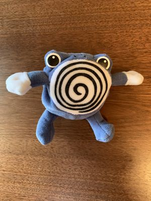 Pokemon Poliwhirl Plushie for Sale in Chino, CA