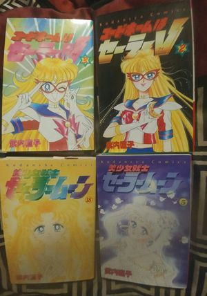 Sailor Moon Pretty Guardian Japanese Edition for Sale in El Paso, TX