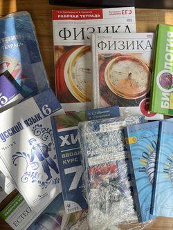 Selling NEW Russian Study Book For Kids, 5, 6, 7 Grades !!! for Sale in Bonita,  CA
