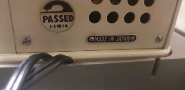 Morse sewing machine model 4500