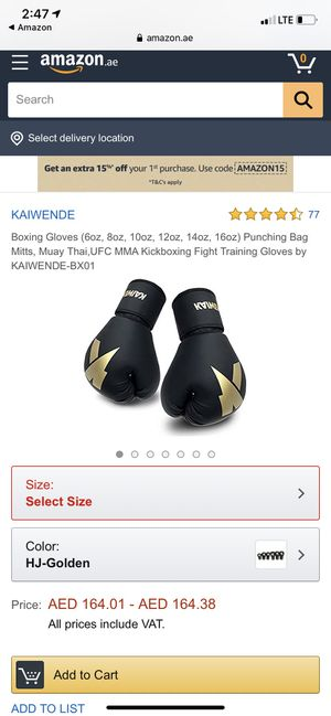 Kaiwende boxing gloves for Sale in Whitehall, OH