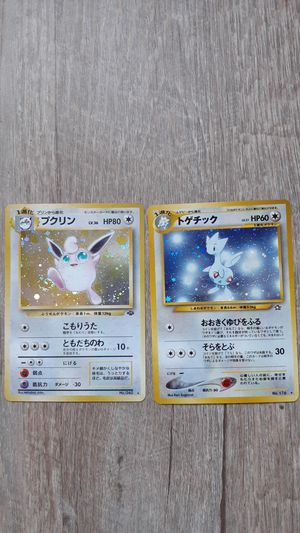 Pokemon card holo lot of 2 Japanese wigglytuff togetic for Sale in Orange, CA