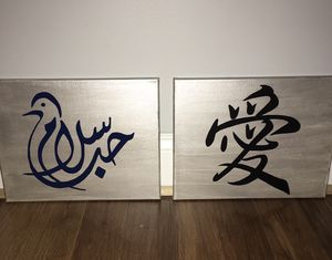Hand painted calligraphy canvases for Sale in Apex, NC