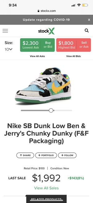 Nike sb chunky dunky special edition for Sale in Fayetteville, NC
