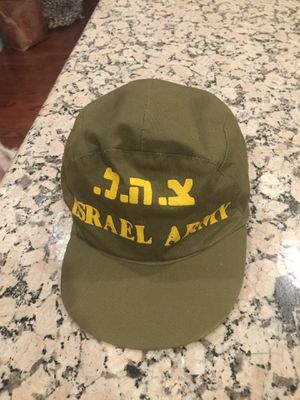 Israel Army baseball cap for Sale in Los Angeles, CA