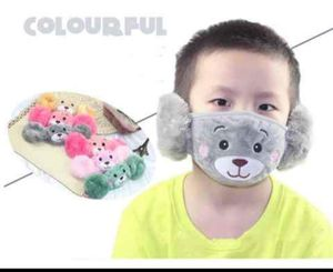 Childrens winter masks for Sale in Houston, TX